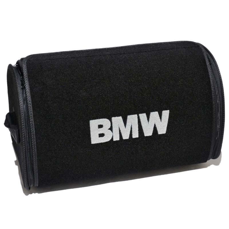 Органайзер в багажник BMW