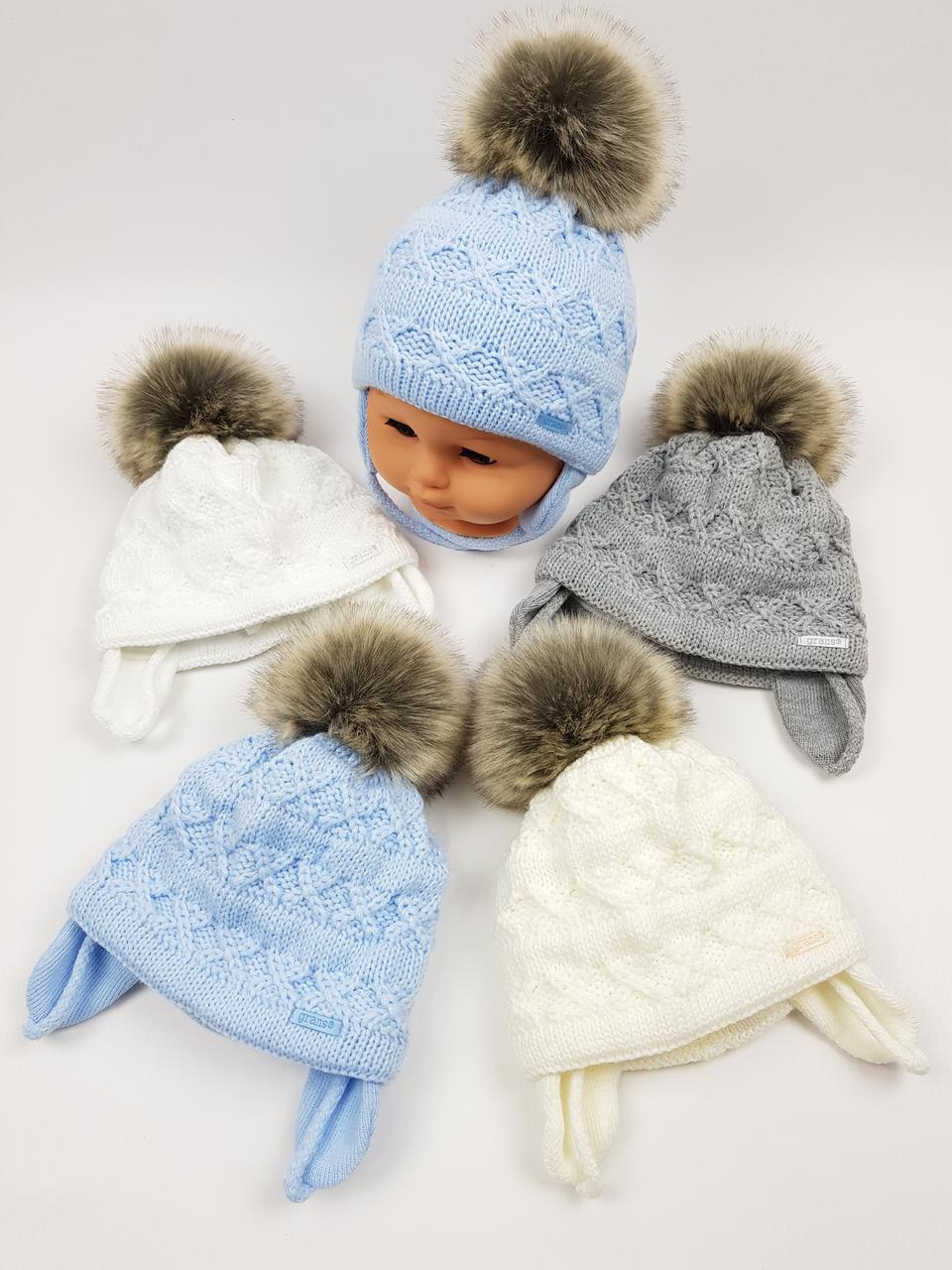 Детские зимние шапки на флисе с помпоном и завязками для мальчиков оптом, р.36-38, Польша (Grans)