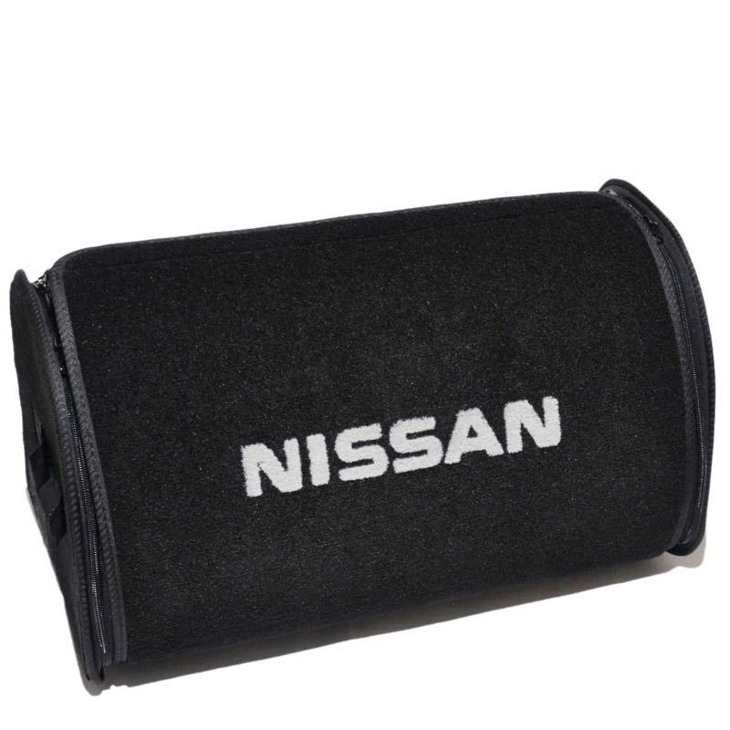 Органайзер в багажник Nissan