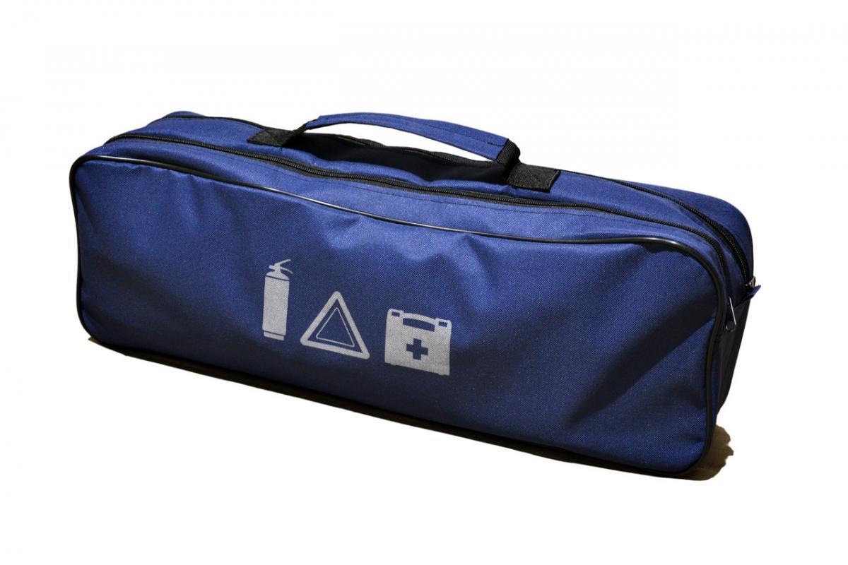 Сумка органайзер (пустая) - синий (2 отдела 52,6х13,2х18,6 см)