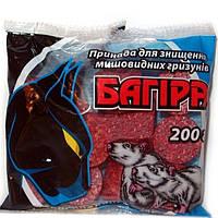 Брикеты от крыс и мышей БАГИРА 200г