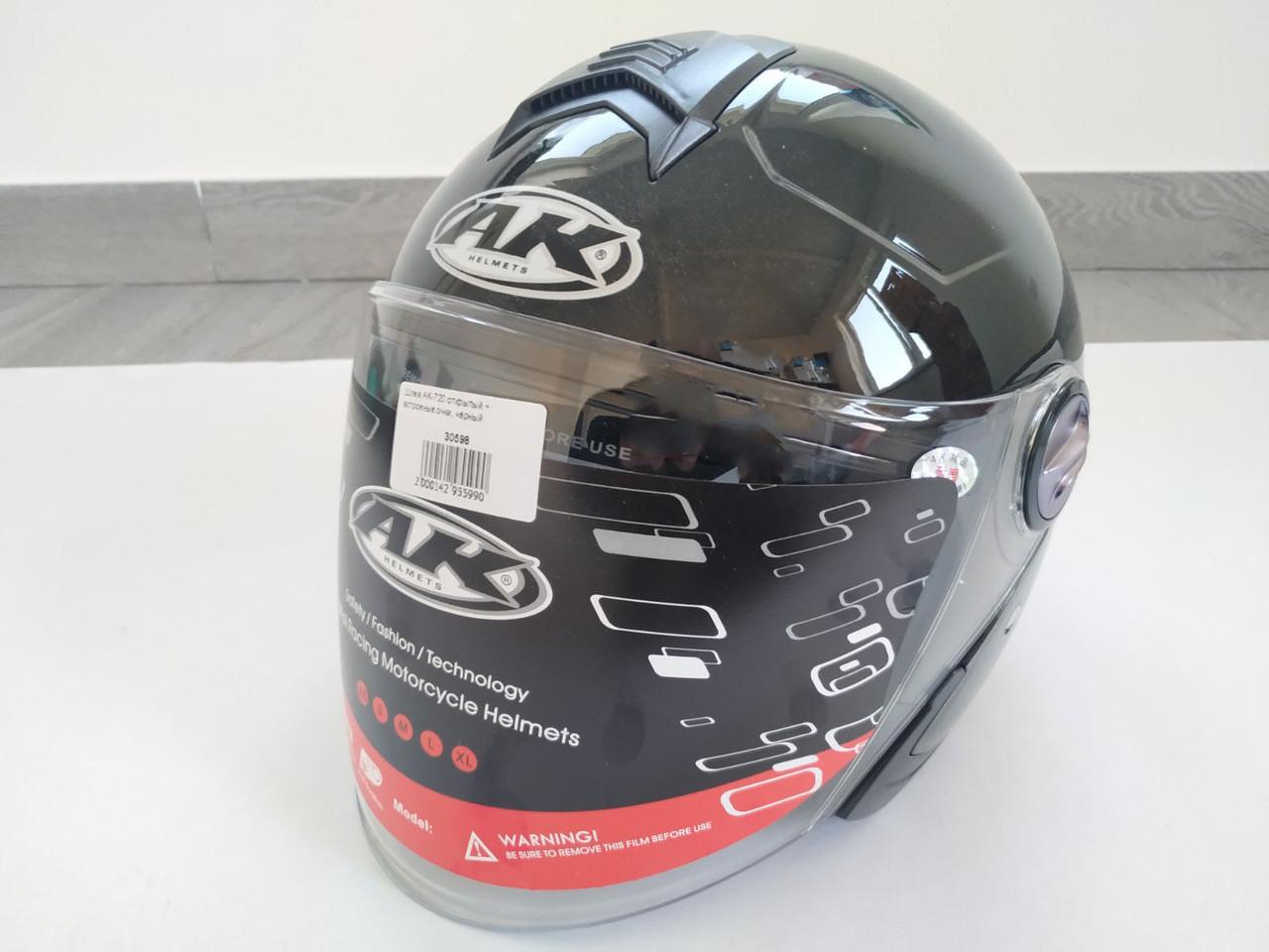 Шлем AK-720 открытый + встроеные очки, черный