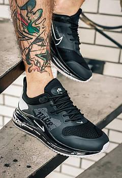 Кроссовки Nike Air Max 41 Black-White