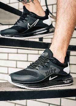 Кроссовки Nike Air Max 45 Black-White
