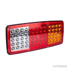 Фонарь cветодиодный LED (ЛЕД) задний универсальный 340 х 145 х 28 24 В   VTR