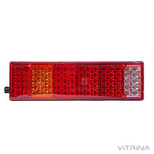 Фонарь cветодиодный LED (ЛЕД) задний универсальный 520 х 130 х 85 24 В   VTR
