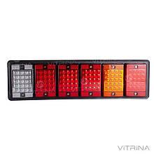 Фонарь cветодиодный LED (ЛЕД) задний универсальный 505 х 145 х 25 24В   VTR