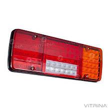 Фонарь cветодиодный LED (ЛЕД) задний универсальный 335 х 12 х 26 12В R   VTR