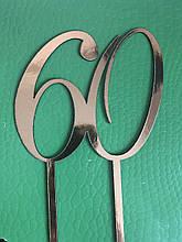 """Топер из ламинированного картона """"60"""", 10cм"""