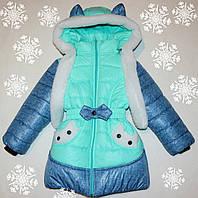 Зимнее теплое пальто на девочку, р. на 1-4 лет