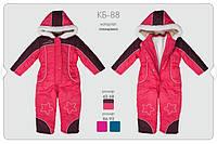 Зимний комбинезон для девочки КБ88