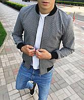 Мужской бомбер демисезонный серого цвета. Куртка мужская серая весенняя / осенняя.