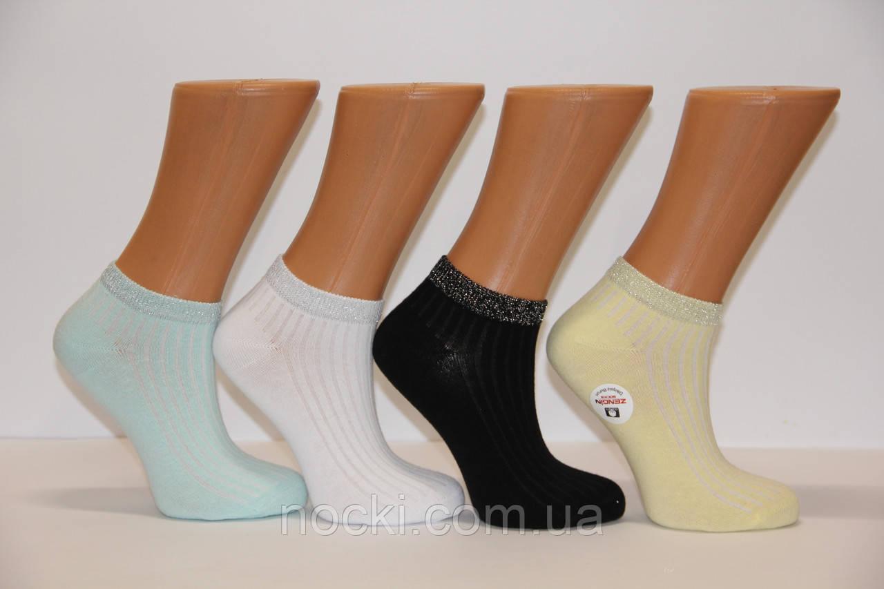 Женские носки короткие в рубчик с хлопка с люрексовой резинкой ZG 36-40 ассорти