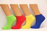 Жіночі шкарпетки короткі класика Ф3 яскраві асорті
