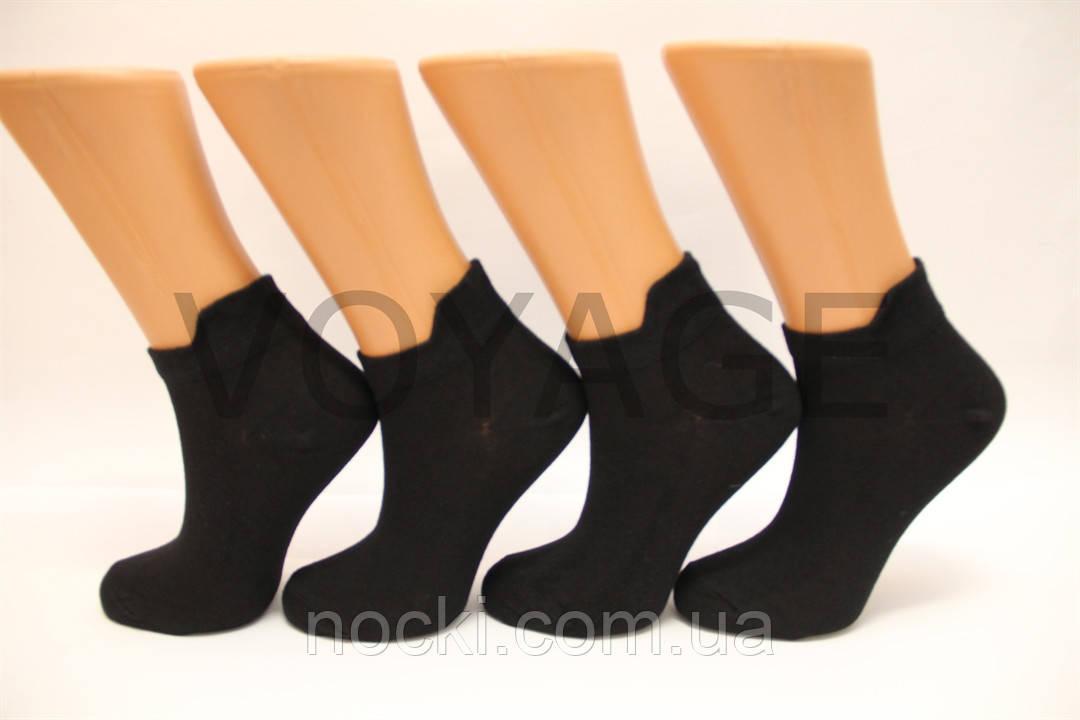 Жіночі шкарпетки короткі класика Ф3 чорний