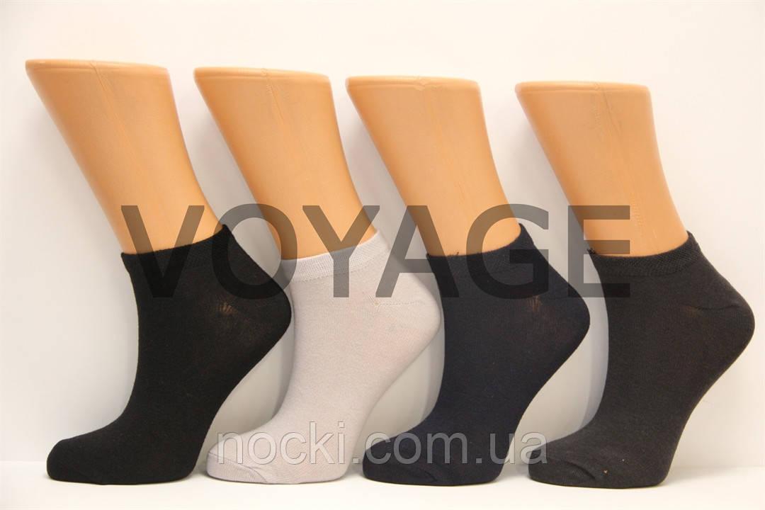 Женские носки короткие классика Ф3  темные ассорти