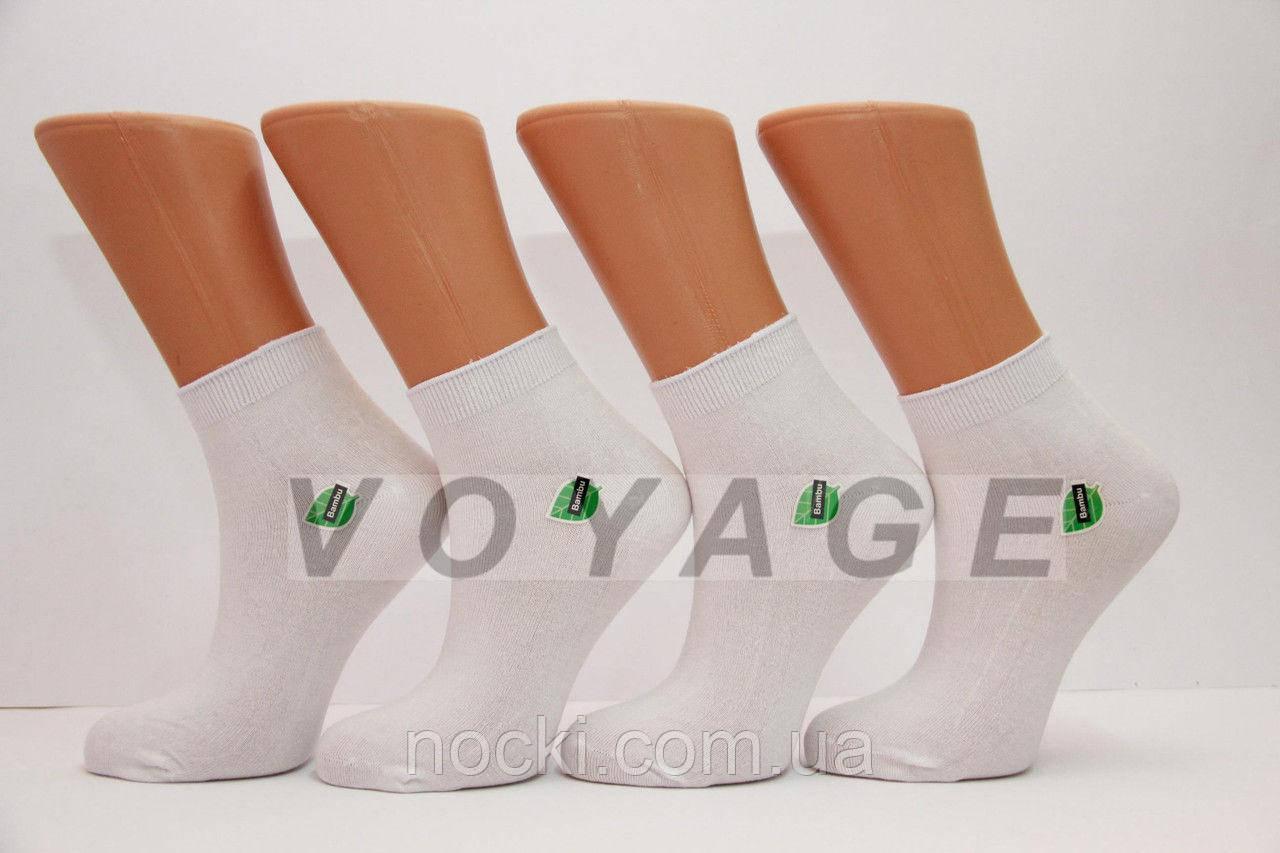 Женские носки средние с бамбука Ф14 36-40 белый