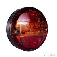 Ліхтар LED задній універсальний круглий 12 140 мм | VTR