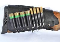Патронташ на приклад кожа со вставкой комбинированный черный