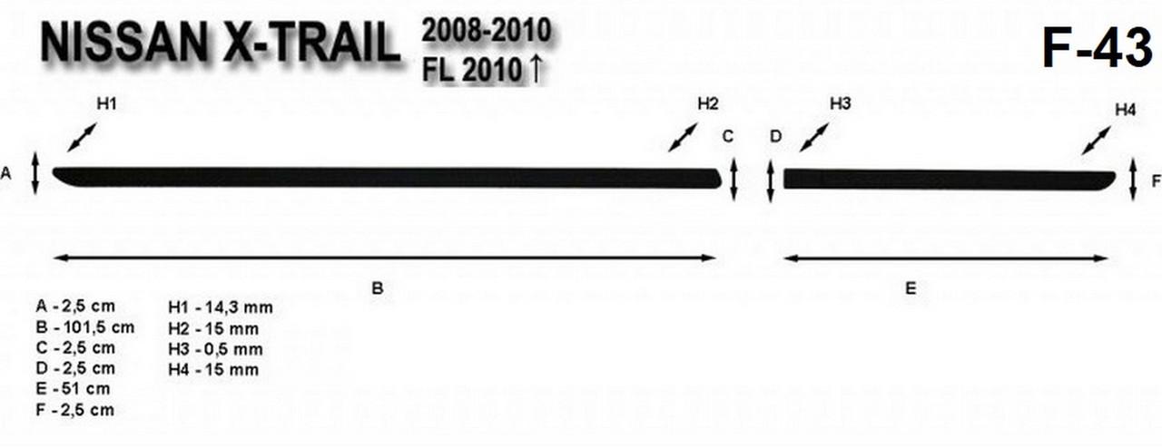 Молдинги на двері для Nissan X-Trail T31 2007-2014, фото 7