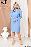 Стильное платье с длинными рукавами большого размера: 48-50, 50-52, 52-54, 56-58, 60-62, фото 2
