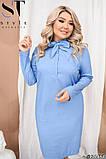 Стильное платье с длинными рукавами большого размера: 48-50, 50-52, 52-54, 56-58, 60-62, фото 3