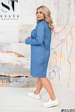Стильное платье с длинными рукавами большого размера: 48-50, 50-52, 52-54, 56-58, 60-62, фото 5