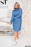 Стильное платье с длинными рукавами большого размера: 48-50, 50-52, 52-54, 56-58, 60-62, фото 4