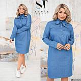 Стильное платье с длинными рукавами большого размера: 48-50, 50-52, 52-54, 56-58, 60-62, фото 6