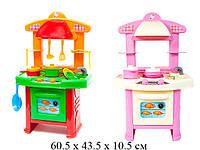 Детский игровой набор - Кухня Орион