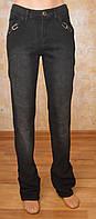 Женские джинсы bigRope135