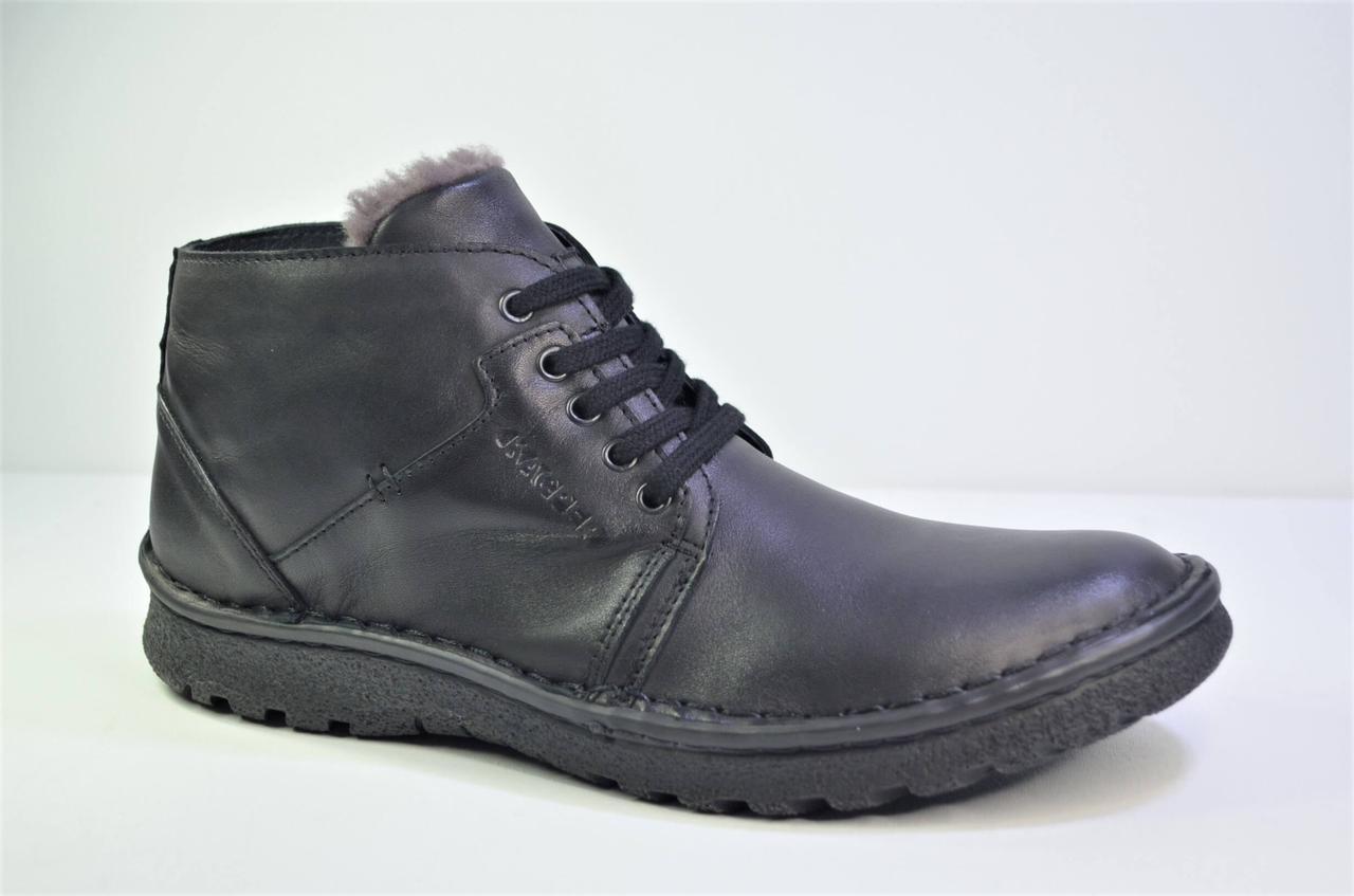 Чоловічі зимові шкіряні черевики чорні Kacper 3 - 0836