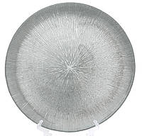 Стеклянная сервировочная тарелка 33 см серебро