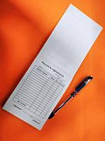Рахунок офіціанта на газетному папері