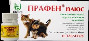 Прафен плюс (празиквантел, фенбендазол) 10 таб.бл. препарат от глистов для собак и кошек 02.23