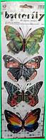 Набір 3D метелики для декору об'ємні інтер'єрні наклейки 1 набір/4бабочки