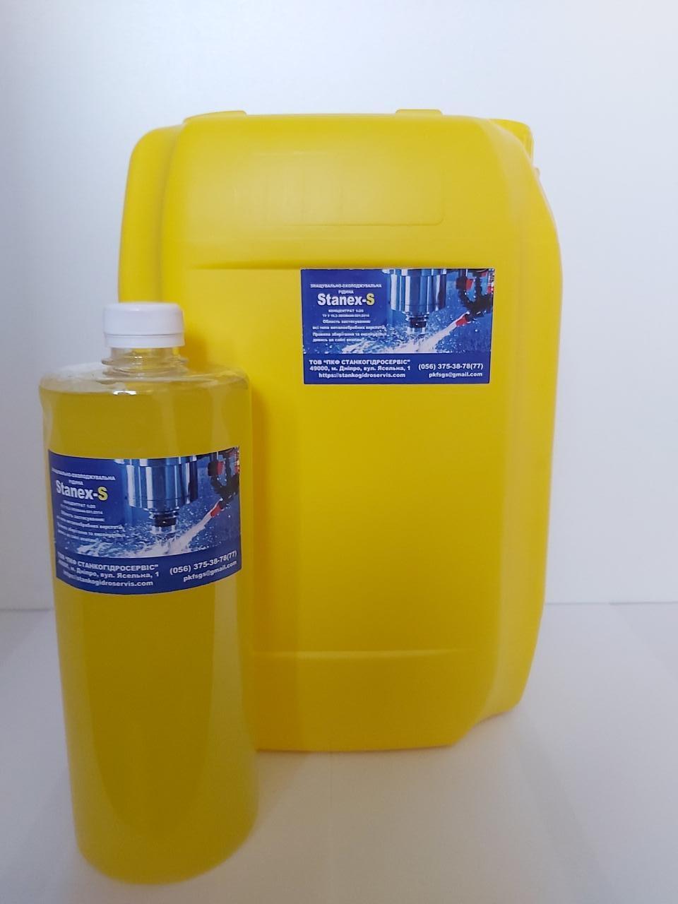 Смазочно-охлаждающая жидкость (СОЖ) Stanex S 1 литр