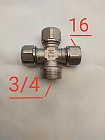 """Хрестовина (16*3/4) металопластикова """"WaterPro"""" 16х16х16х3/4н"""