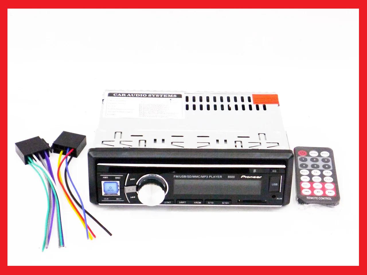 Автомагнітола Pioneer 8500 - USB флешка + підсвітка RGB + AUX + FM (4x50W)