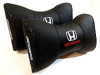 Подушка на подголовник для Honda