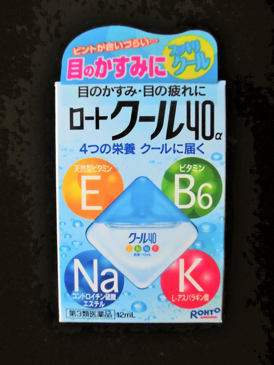 Капли для глаз Rohto Cool 40 Альфа от усталости и покраснений. 12 ml (Rohto, Япония)