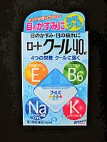 Японские капли для глаз Rohto Cool 40 Альфа от усталости и покраснений.
