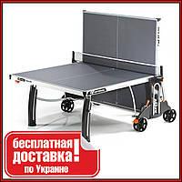 Теннисный стол всепогодный Cornilleau Sport 500M Crossover Outdoor серого цвета на колесиках (3466)