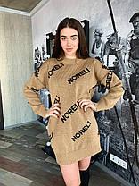 Свободное платье туника теплое вязаное NORELI, фото 3