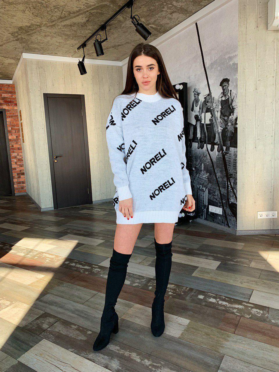 Свободное платье туника теплое вязаное NORELI