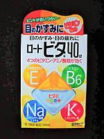 Капли для глаз повышающие концентрацию зрения. Rohto Vita 40-alfa. 12 ml ( Rohto, Япония), фото 1