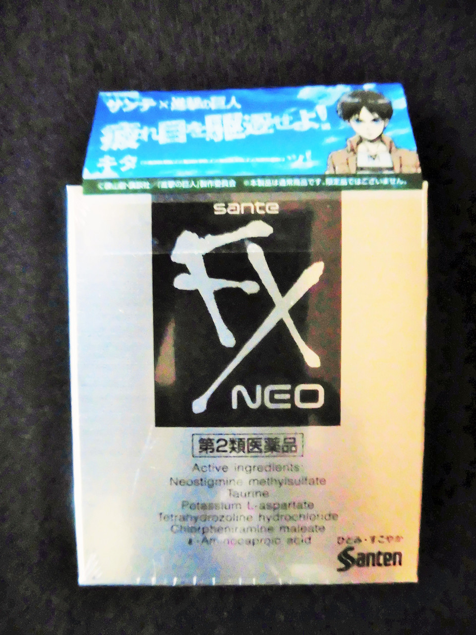 Глазные капли Sante FX Neo. Освежают, снимают усталость и покраснение глаз. (Sante, Япония)