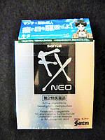 Глазные капли Sante FX Neo. Освежают, снимают усталость и покраснение глаз. (Sante, Япония), фото 1