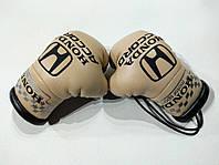 Подвеска боксерские перчатки для Honda