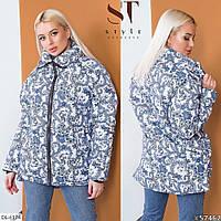 Куртка женская зимняя короткая РОж2305